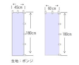 フラッグサイズ例
